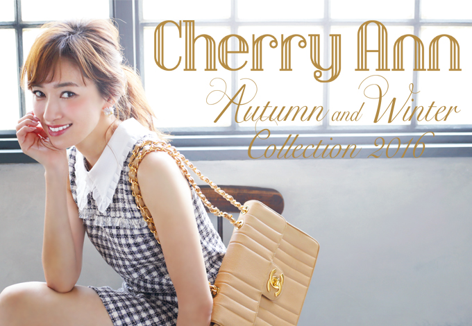 Cherry Ann Webカタログ20160823
