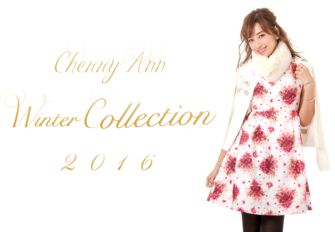 Cherry Ann Webカタログ20161102