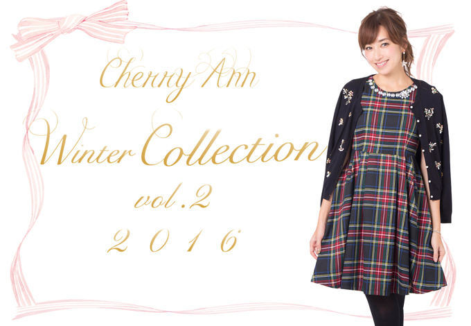 Cherry Ann Webカタログ20161201