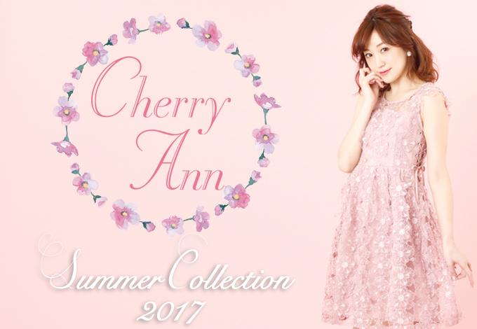 Cherry Ann Webカタログ170510