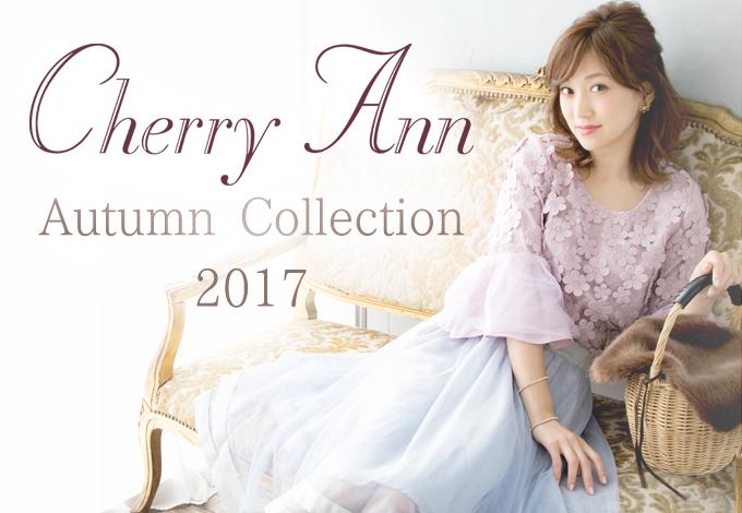 Cherry Ann Webカタログ20170728