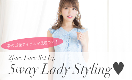 5way Lady Styling