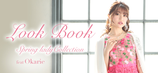 Cherry Ann Spring Lady Collection 2019