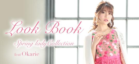 Cherry Ann Pre Spring Collection 2019