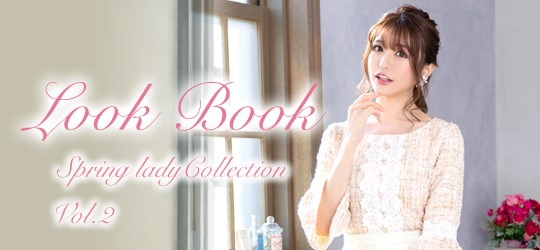 Cherry Ann Pre Spring Lady Collection 2019 Vol.2