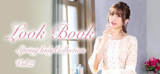 Cherry Ann Pre Spring Collection 2019 Vol2