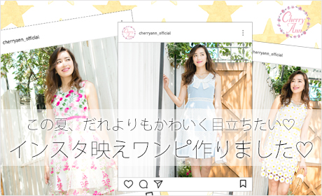 Instagram Coordinate