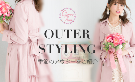 OUTER STYLING