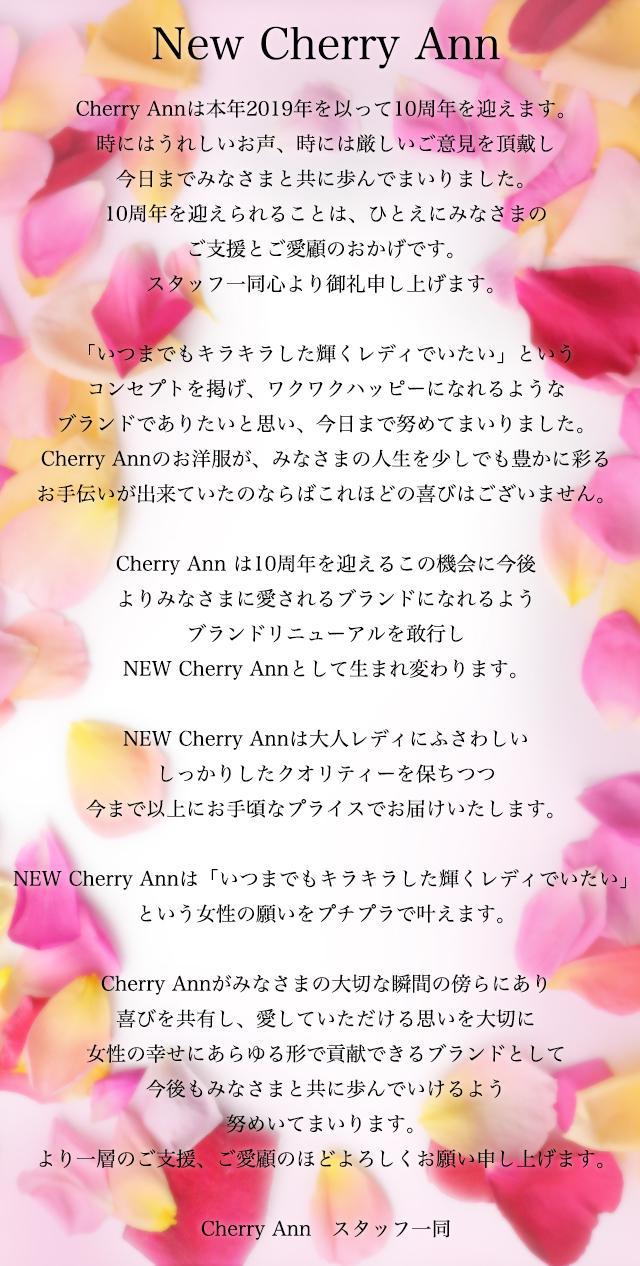 Cherry Ann Renewal