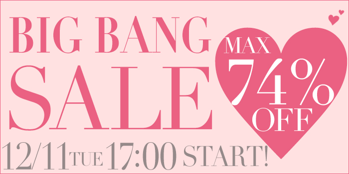 Big Bang Sale