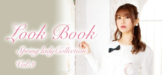 Cherry Ann Pre Spring Collection 2019 Vol3