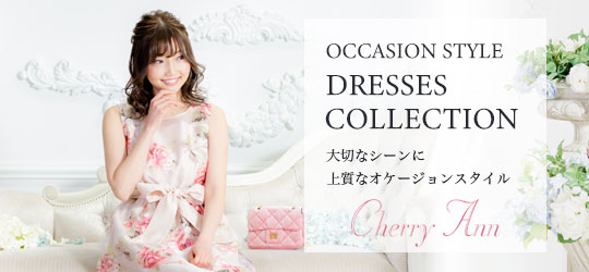 Occasion dresses style collection