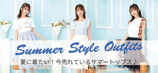 Summer Tops Style Outfits