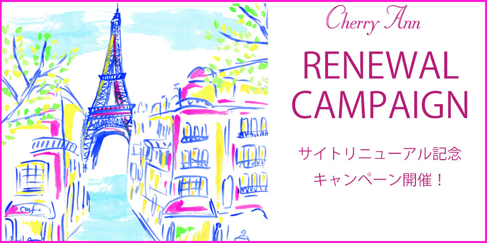 renewal campaign