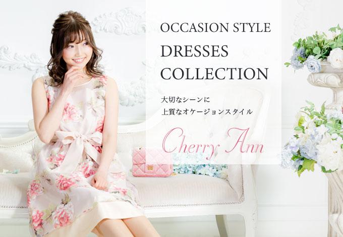 Cherry Ann Webカタログ20180411